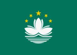 Macau Civil Aviation Authority