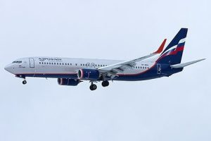 Aeroflot Russian Airlines Hiring Requirements