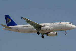 Air Astana Hiring Requirements