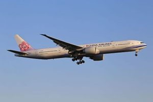 China Airlines Hiring Requirements