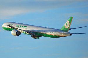 EVA Air Pilot Hiring Requirements