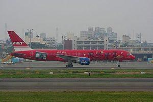 Far Eastern Air Hiring Requirements