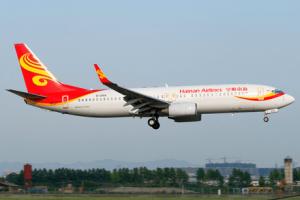 Hainan HNA Group Aviation Hiring Requirements