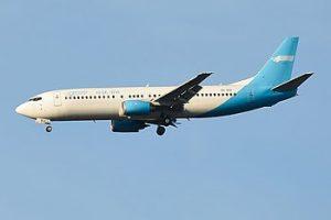 Hak Air Pilot Hiring Requirements