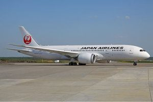 Japan Airlines JAL Hiring Requirements
