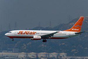 Jeju Air Hiring Requirements