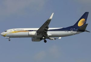 Jet Airways Hiring Requirements