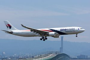 Malaysia Airlines Pilot Hiring Requirements