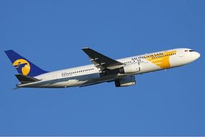 MIAT Mongolian Airlines Pilot Hiring Requirements