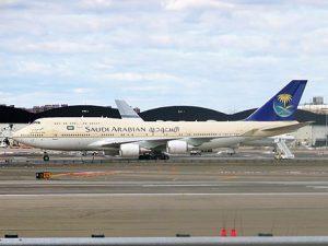 Saudi Arabian Airlines Pilot Hiring Requirements