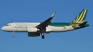 SaudiGulf Airlines Pilot Hiring Requirements