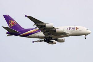 Thai Airways International Hiring Requirements