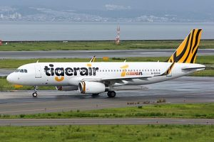Tigerair Taiwan Hiring Requirements